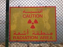 Radiation sign in Oman